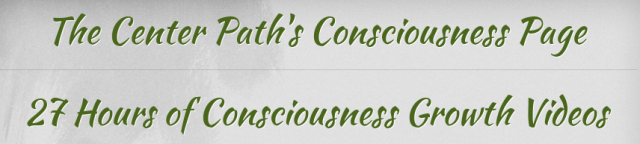 TheCenterPathsConsciousnessPage